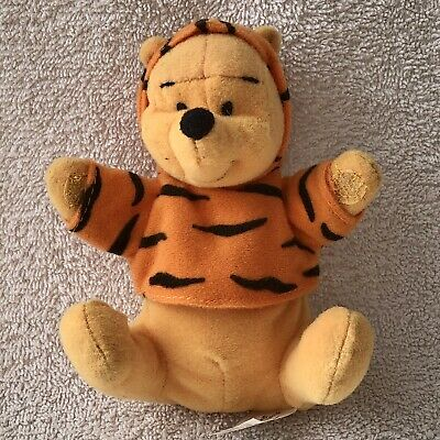 £1.99 • Buy Vintage Mcdonalds Happy Meal Soft Toy, 2000, Winnie The Pooh, The Tigger Movie