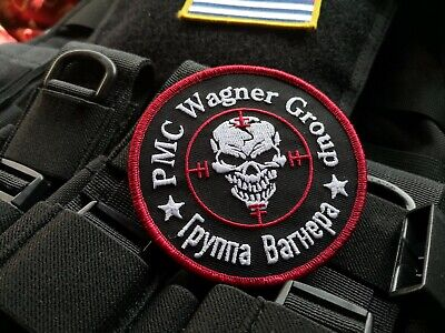 $9.99 • Buy RUSFOR Army MilSim Militia Middle East PMC Wagner Group Morale War Russia Patch