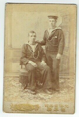 Victorian Cabinet Photo Military Naval Ratings HMS Linnet ? Japan  Photographer • 8.50£