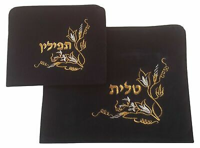 £19.08 • Buy Tallit And Phylacteries Bag Cover For Kosher Jewish Prayer Shawl & Teffilin