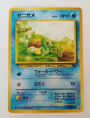 $47.99 • Buy Squirtle #7 Japanese Quick Starter Gift Set Red Deck 18 VHS Promo Pokemon Card