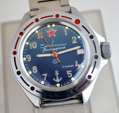 £28 • Buy RUSSIAN MILITARY WATCH VOSTOK CCCP USSR SOVIET RARE LINED DIAL SUBMARINER 1980's