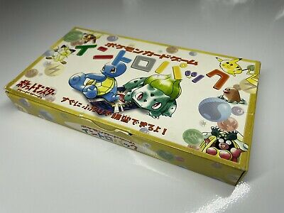 $139.99 • Buy Pokemon Card Game Quick Intro Video Starter Set VHS Japan 1998 Deck Incomplete