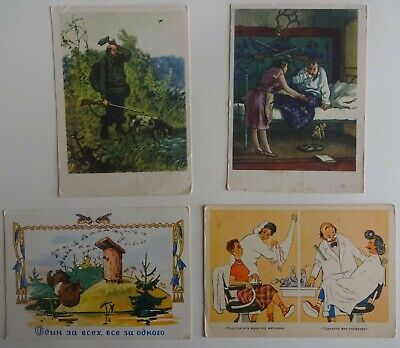 £4.39 • Buy 4 Postcards Of The USSR 1950-1960s. Humor. Hunting, Dog, Bear