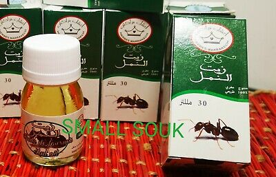 £6.99 • Buy Moroccan Ant Egg Oil Unwanted Hair Removal Reducing Face Body Huile De Fourmis