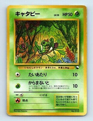 $11.99 • Buy Caterpie 010 Quick Starter Gift Set (Not Glossy) Japanese Pokemon Card ~ Played