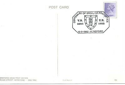 £0.99 • Buy Hereford Broad St. Post Office Centenary Card