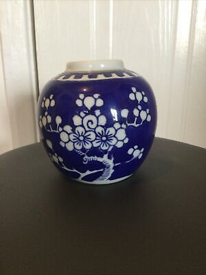 £3.99 • Buy Small Chinese Prunus Ginger Jar, No Lid. Double Ring To Base