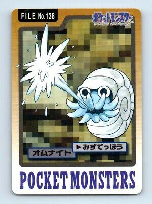 $3.99 • Buy Omanyte File 138 Carddass Japanese Pokemon Card C21 ~ Played