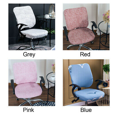 AU13.95 • Buy Split Office Computer Chair Covers Stretch Swivel Slipcover Desk Task Seat Cover