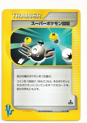 $4.13 • Buy TRAINER Super Scoop Up 136/141 Deck Japanese Pokemon Cards Official