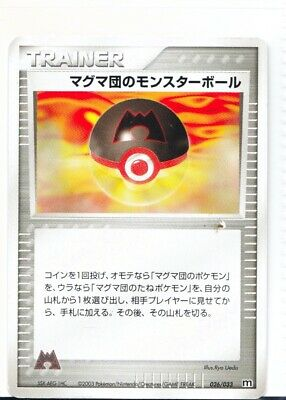 $10.76 • Buy TRAINER Monster Ball Of Magma Orchestra 026/033 Deck Japanese Pokemon Cards Offi