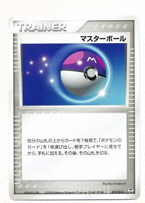 $5.98 • Buy TRAINER Master Ball 012/015 Deck Japanese Pokemon Cards Official