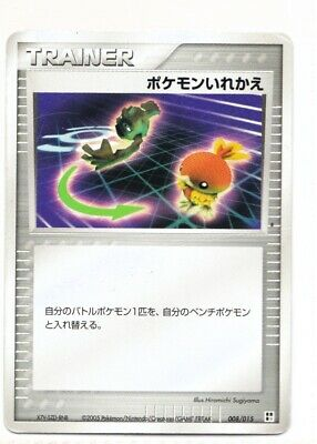 $2.84 • Buy TRAINER Switch 008/015 Deck Japanese Pokemon Cards Official