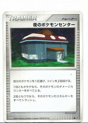 $3.15 • Buy TRAINER - Deck Japanese Pokemon Cards Official