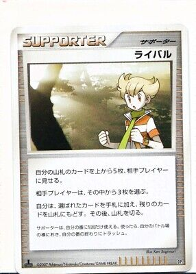 $4.74 • Buy TRAINER Rival - Deck Japanese Pokemon Cards Official