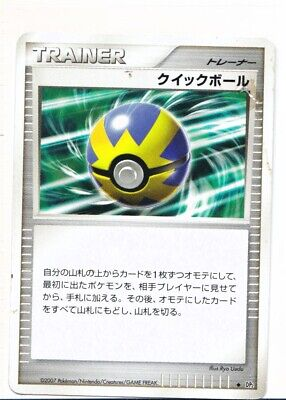 $11.29 • Buy TRAINER Quick Ball - Deck Japanese Pokemon Cards Official