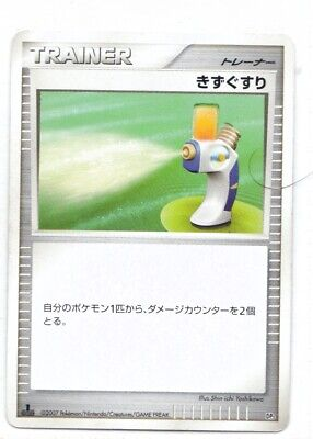 $3.33 • Buy TRAINER Potion - Deck Japanese Pokemon Cards Official