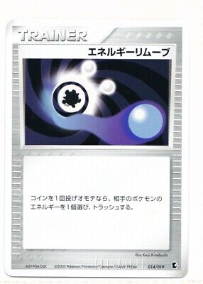 $6.20 • Buy TRAINER Energy-removable 014/019 Deck Japanese Pokemon Cards Official A13