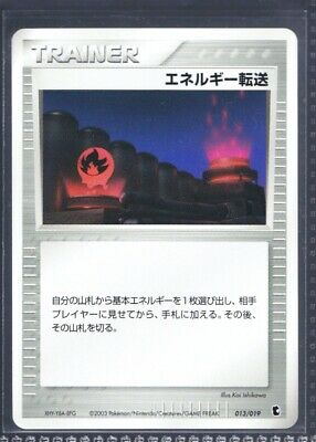 $5.98 • Buy TRAINER Energy Transfer 013/019 Deck Japanese Pokemon Cards Official A23