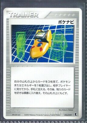 $4.39 • Buy TRAINER Pokenabi 016/019 Deck Japanese Pokemon Cards Official A43