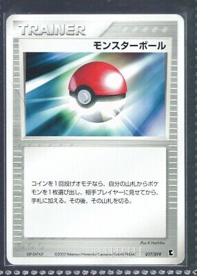 $3.99 • Buy TRAINER Poke Ball 017/019 Deck Japanese Pokemon Cards Official A53