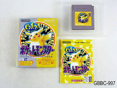 $63.99 • Buy Boxed Pokemon Yellow Japan Game Boy Japanese Import GB Authentic JP US Seller C