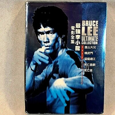 £20.30 • Buy The Bruce Lee Ultimate Collection DVD 2009, 5-Disc Set Digitally Remastered