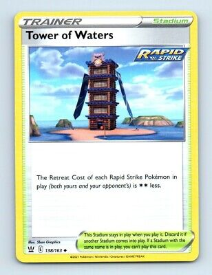 $1.99 • Buy Tower Of Water 138 Non-Holo Trainer Card Battle Styles Pokemon Card E16 ~ NM