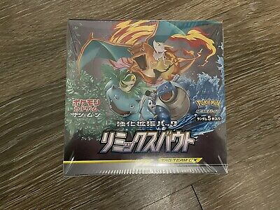 $110 • Buy Pokemon Japanese Remix Bout Booster Box Pack Factory Sealed