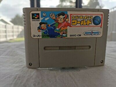 £3 • Buy Super Chinese World Super Famicom Game Cart Only NTSC-J