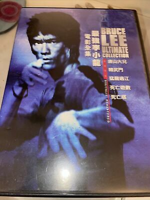 £15.90 • Buy The Bruce Lee Ultimate Collection DVD 2009, 5-Disc Set Digitally Remastered