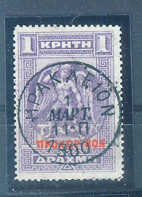 £10.89 • Buy Greece Crete 1900 1 Dr. Red Ovpt Cancelled 1.Mart 1900 First Day