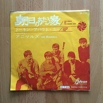 £11.99 • Buy The Animals - House Of The Rising Sun Talkin' About You W/Inner & Insert