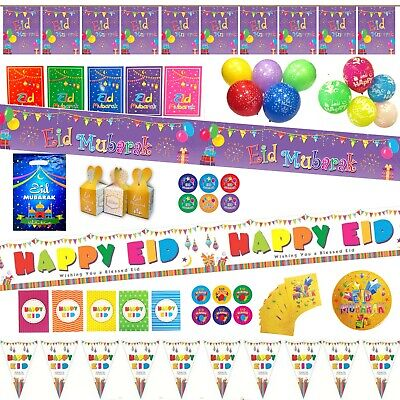 Eid Mubarak Party Decorations Banner Balloons Flags Bunting Cards Gift Set  • 3.99£