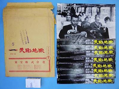 $ CDN381.31 • Buy Akira Kurosawa Heaven And Hell 8 Pieces 1 Pair With Steel Bag