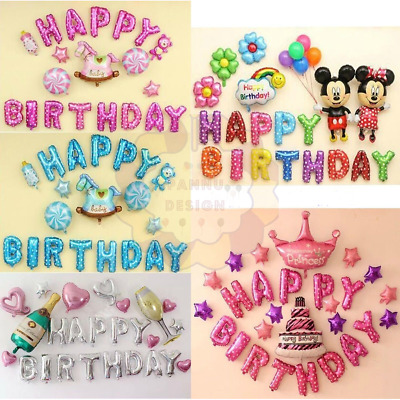 £2.99 • Buy GOLD PINK MULTI HAPPY BIRTHDAY BALLOON BANNER BUNTING PARTY DECORATION Ballons