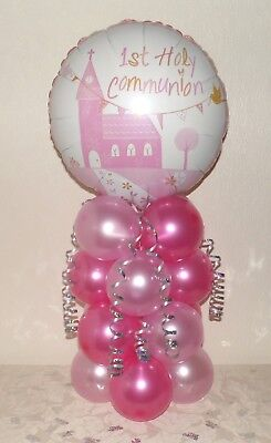 1st Holy Communion - Foil Balloon Table Decoration Display - No Helium Needed • 5.99£