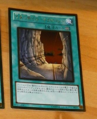 YU-GI-OH JAPANESE GOLD RARE CARD CARTE Necrovalley GS04-JP013 JAPAN MINT • 1.35£