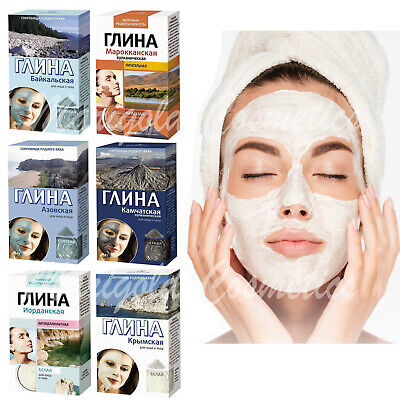 FITO Cosmetic Natural CLAY Face & Body Mask KAOLIN 100g • 3.99£