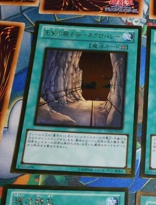 YUGIOH JAPANESE GOLD RARE HOLO CARD CARTE  Necrovalley GS04-JP013 JAPAN NM • 1.16£