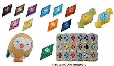 $237.99 • Buy NEW Takara Tomy Pokemon Z Crystal Moncolle EX Special Set From Japan F/S