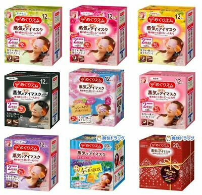 AU4.95 • Buy  Kao MegRhythm Steam Eye Mask - 10 Different Scents - Made In Japan + Tracking