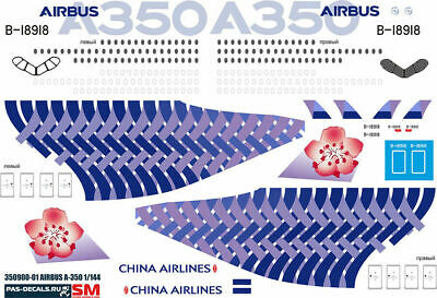 1/144 PAS-DECALS ZVEZDA REVELL AIRBUS A 350-900 CHINA Airlines • 14.31£