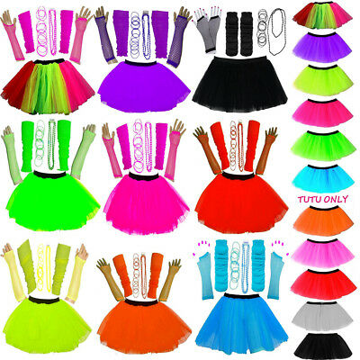 AU10.79 • Buy WOMEN'S NEON UV TUTU SKIRTS 1980's  FANCY DRESS HEN PARTY COSTUME ADULTS KIDS