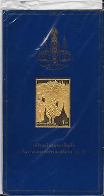 $199.90 • Buy 1996 ~ Thailand Silver Coin Gold Swiss Plated Ltd EDT 50TH King Golden Jubilee