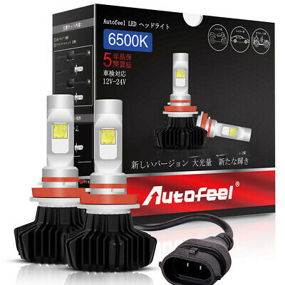 AU62.69 • Buy 9006 HB4 1700W 255000LM LED Headlight Globes Bulbs Kits Low Beam FOR TOYOTA JEEP
