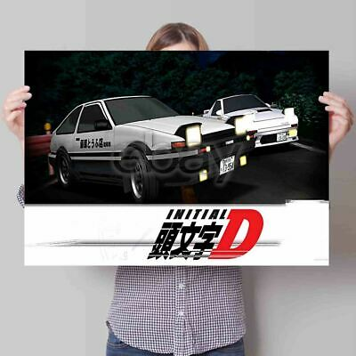 AU28.87 • Buy Custom Personalized Art Print Poster Wall Decor Initial D