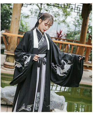 £45 • Buy Chinese Ancient Classic Hanfu Suit Han Fu Cosplay Costumes For Men/Women