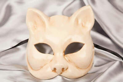 Cream Gatto Plain - Budget Animal Cat Masquerade Mask For Venetian Ball • 34.50£